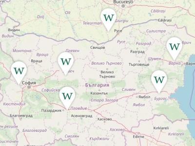 Велде Лесоцентър ООД вече в 6 града